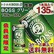 サントリーBOSS(ボス)グリーン【特定保健用食品特保】185g缶×30本入×(2ケース)