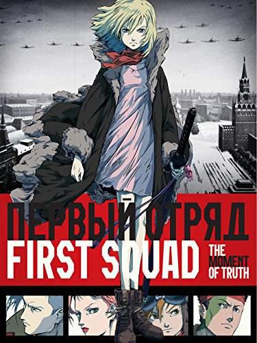 First Squad (English Subtitled)