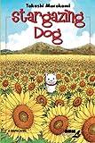 Stargazing Dog (1561636126) by Murakami, Takashi