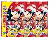 【amazon.co.jp限定】マミーポコ パンツ ビッグ 52枚×3(156枚) ケース販売