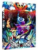 スペース☆ダンディ 2 [Blu-ray]