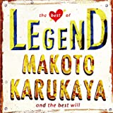 LEGEND OF KARUKAYA MAKOTO--