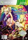 LOLLIPOP CHAINSAW PREMIUM EDITION (Xbox 360 プラチナコレクション) 通常廉価版 【CEROレーティング「Z」】