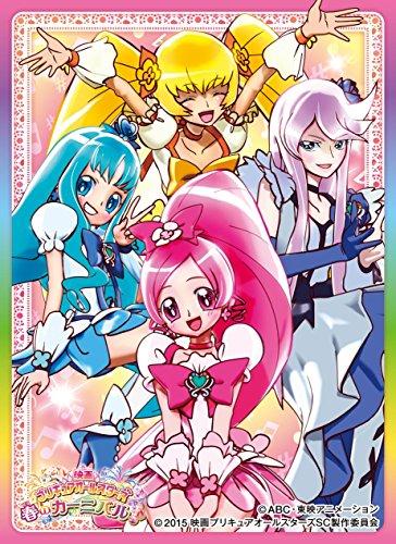 キャラクタースリーブ 映画プリキュアオールスターズ 春のカーニバル♪ ハートキャッチプリキュア! (EN-038)