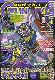 GUNDAM A (ガンダムエース) 2008年 05月号 [雑誌]