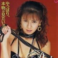桜樹ルイ:スーパーハードエクスタシー (<VHS>)