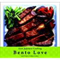 Easy Japanese Cooking: Bento Love