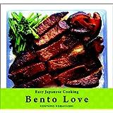 Bento Love (Easy Japanese Cooking)by Kentaro Kobayashi