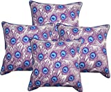 Mayura Cushion Cover