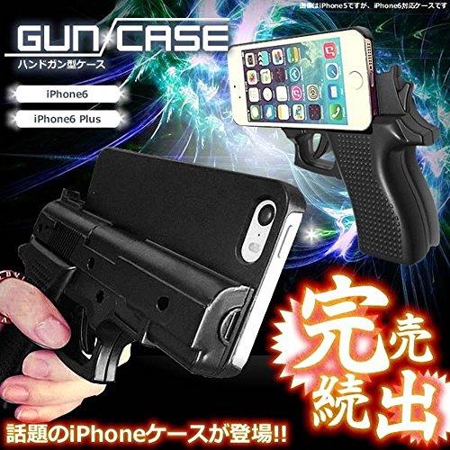 1stモール ハンドガン型 iPhone 6 専用ケース ブラック