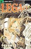 LEGAの13 4 (フラワーコミックスα)