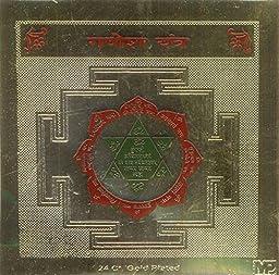 Ganesha Yantra (For Worship of Lord Ganesha) - Brass