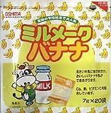 ミルメーク バナナ 7g×20袋