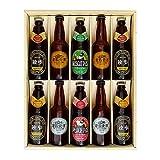 独歩ビール 倉敷麦酒 セット どっぽ 麦酒 くらしき ビール 10本詰合せ