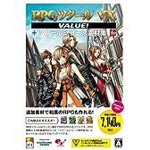RPGツクールVX VALUE! +ツクールシリーズ素材集 和