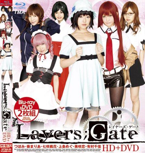 Layers;Gate HD+DVD [Blu-ray]
