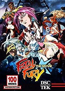 Fatal Fury the Movie [DVD] [2014] [Region 1] [US Import] [NTSC]