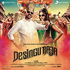 Desingu Raja (Original Motion Picture Soundtrack)