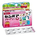 【第2類医薬品】センパア プチベリー 10錠