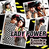 LADY POWER