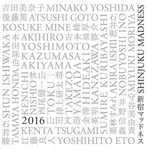 SHINJUKU MADNESS 新宿マッドネス(熊本地震チャリティー企画)