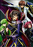 Code Geass poster 32 inch x 24 inch / 17 inch x 13 inch
