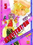 Gravitation, Tome 5 (French Edition) (235180032X) by Maki Murakami