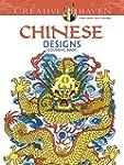 Creative Haven Chinese Designs Colori...