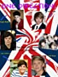 "One Direction PoP Music Group Wall Fabric Poster Print 17x13"" by greatrateshop"