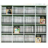 ミニコミ 手塚治虫 漫画全集 Vol.1 200巻 特別限定セット BOX
