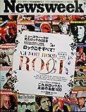 Newsweek (ニューズウィーク日本版別冊) ロックこそすべて! ロック生誕50周年記念号