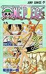 ONE PIECE  9 (ジャンプ・コミックス)