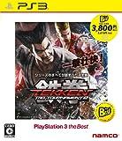 鉄拳タッグトーナメント2 PlayStation