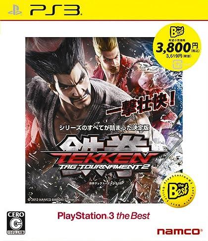 Ŵ��å��ȡ��ʥ���2 PlayStation 3 the Best