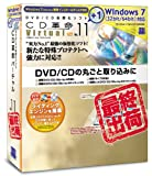 CD革命/Virtual Ver.11 Windows7 Pro