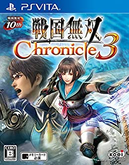 戦国無双 Chronicle 3