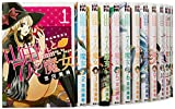 山田くんと7人の魔女 コミック 1-15巻セット (週刊少年マガジンKC)