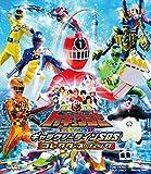 烈車戦隊トッキュウジャー THE MOVIE ギャラクシーラインSOS コレクターズパック [Blu-ray]