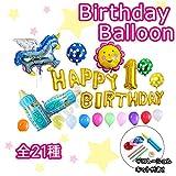 Next Step バースデーバルーンセット アルミバルーン 風船 誕生日 パーティ お祝い 記念日 飾り 部屋 デコレーション 装飾 日本語説明書付 【全21種】 (ゴールドペガサスボーイ)1