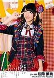 AKB48 公式生写真 鈴懸なんちゃら 劇場盤 ウインクは3回 Ver. 【松岡菜摘】