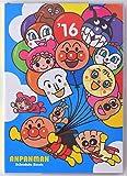 デルフィーノ 2016年手帳 アンパンマン 風船  【2015年12月始まり】 ブルー B6サイズ AP-35359