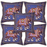 Vintage Elephant Embroidery Mirror Cotton Cushion Cover 16 Inches Set 5 Pcs
