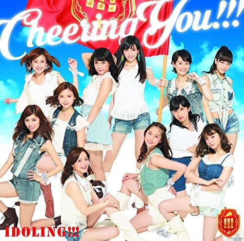 Cheering You!!!(初回盤B)(Blu-ray付)