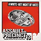 Assault On Precinct 13 [180 Gram Vinyl]