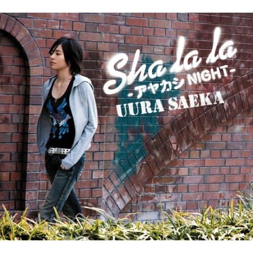 Amazon.com: Saeka Uura: Sha la La-Ayakashi Night: Music