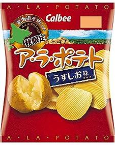 カルビー ア・ラ・ポテト うすしお味 72g×12袋