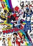 非公認戦隊アキバレンジャー シーズン痛 vol.4[DVD]
