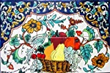 Decorative Ceramic Tiles: Hand Painted Mosaic Mural Home Kitchen Bath Backsplah Swimming Pool Patio Countertops Wall Décor 18 Inch x 12 Inch - New