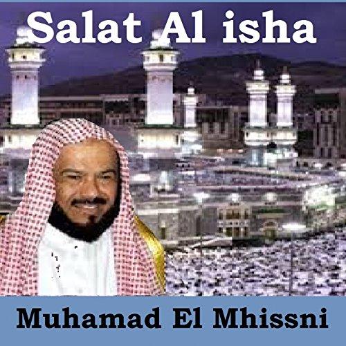 Salat Al Isha 02/09/1434