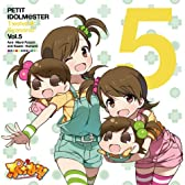 PETIT IDOLM@STER Twelve Seasons! Vol.5